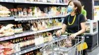 Tanpa Disadari, Ini 4 Hal yang Membuatmu Ingin Berbelanja